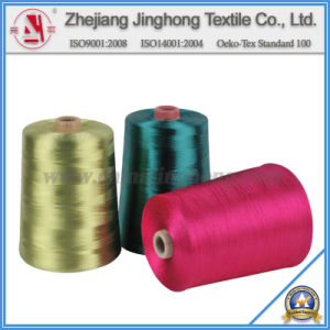 100% Rayon Embroidery Thread Twisted Yarn