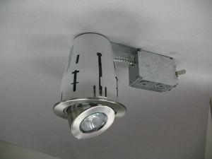 GU10 Recessed Lamp (SHG8427)