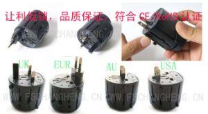 Universal Travel Plug (CH-116A)