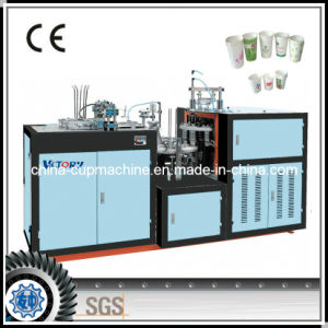 CE Standard Single Side PE Paper Cup Forming Machine