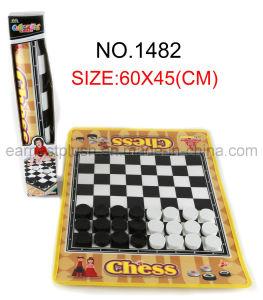 Medium-Sized Checkers Mat 60*45cm Q0082667