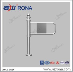 Swing Barrier (RNCF2088J)