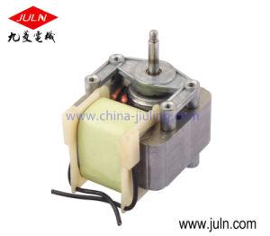 61 Series Shade Pole Motor