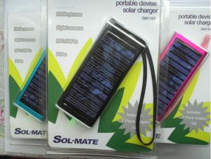 Travel Solar Charger (SM-1350)