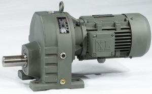 Geared Motor (RX)