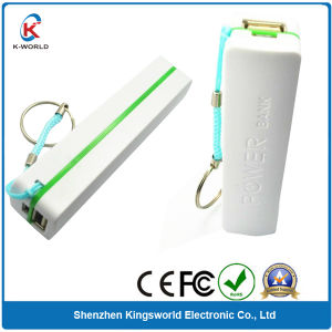 Easy Taking 2600mAh Power Bank with Top Quality pictures & photos