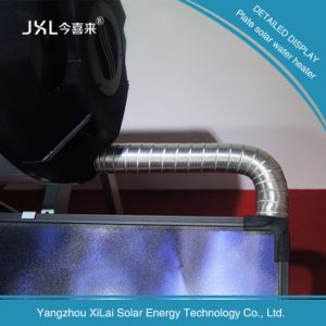 150L Household Pressure Plate Solar Water Heater pictures & photos