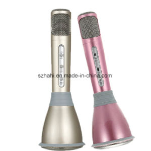 Mini MP3 Speaker Recoder Handheld Wireless Karaoke Microphone pictures & photos