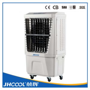 Stand Outdoor Evaporative Air Cooler with Freewheel pictures & photos