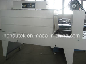 Bottle PE Film Wrapping Shrinking Machine pictures & photos