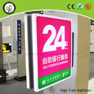 New Design Custom Outdoor Wall Mount LED Light Box pictures & photos