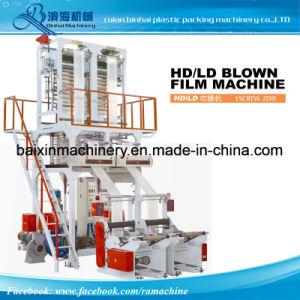 600mm Film Blowing Machine Blown PE Plastic Film Roller pictures & photos
