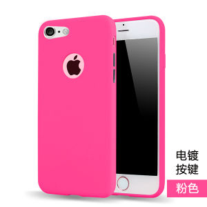 Hot Selling TPU Phone Case for iPhone 7 7plus Cover Waterproof Anti-Slip J7prime J5prime pictures & photos