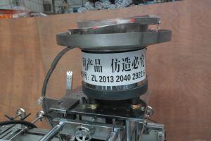 Automatic PVC File Bag with Slider Zipper Attachingt Bag Making Machine (BC-600) pictures & photos