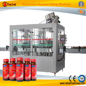 50ml Cough Syrup Aluminum Cap Bottling Machine pictures & photos