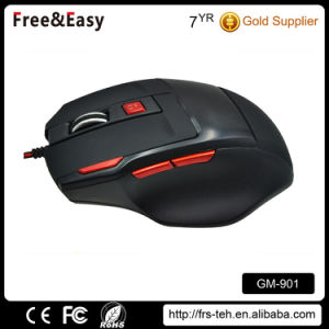 Optical Computer PC Wired Double Click 7D Professional Gaming Mouse pictures & photos