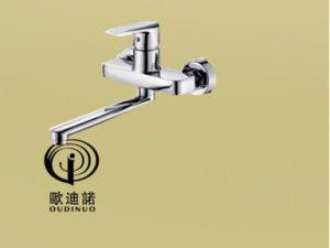 Brass Sinlge Lever Kitchen Faucet Mixer Odn- 69719-1 pictures & photos