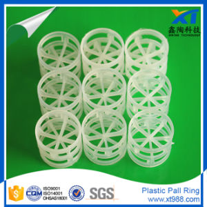 High Quality 25mm 38mm 50mm 76mm Plastic Pall Ring pictures & photos