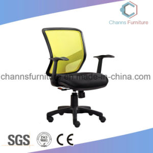 Project Design Good Quality Competitive Price Swivel Chair Office Furniture pictures & photos