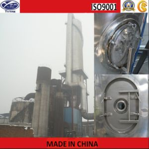 Cupric Chloride Pressure Spray Drying Machine pictures & photos