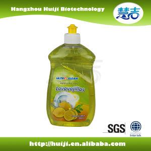 750ml Natural Lemon Dishes Liquid Soap pictures & photos