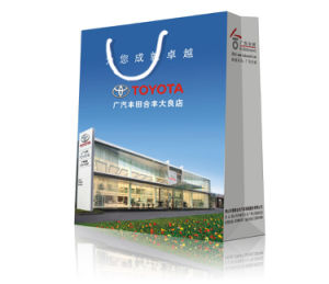 Full Colors Offset Printing Custom Paper Bag Printing pictures & photos
