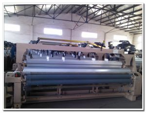 New Look Water Jet Loom with Electronic Control