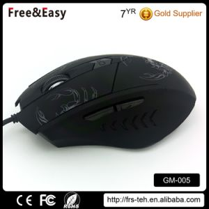 The Newest Design High Quality USB LED Backlit Wired Mouse pictures & photos