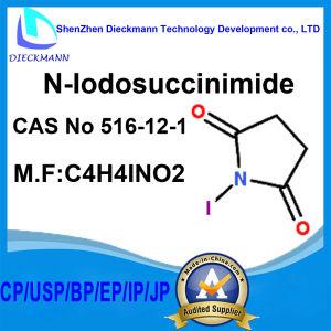 N-Iodosuccinimide CAS No 516-12-1