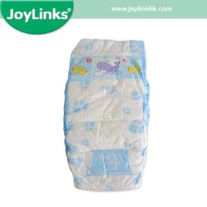 embossed baby nappy pictures & photos