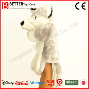 Stuffed Toy Plush Animal Fox Hand Puppet for Kids/Children pictures & photos