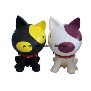 Cute Animal PVC Piggy Bank Plastic Fashion Designed