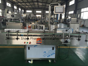Automatic High-Speed Self-Adhesive Pharmaceutical Square and Round Bottle Labeling Machine