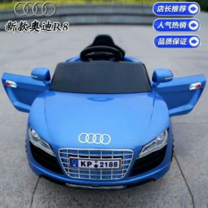 Electric Ride on Car for Kids, Toy Car, Children Car pictures & photos