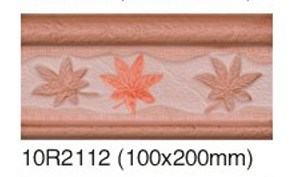 Ceramic Wall Tiles Decoration Borders (10R2112) pictures & photos