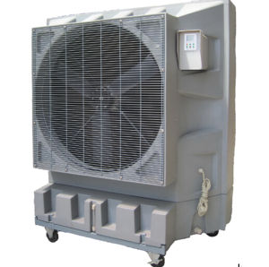 China Biggest Portable Air Cooler for Industrial and Rental Business Wm36 pictures & photos