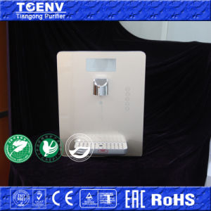 High Technology Water Purifier Water Sterilizer J pictures & photos
