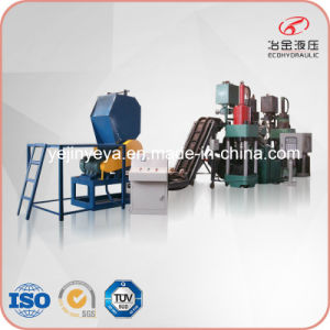 Aluminum Chips Briquette Production Line (SBJ-360, B500, PSL-5040) pictures & photos