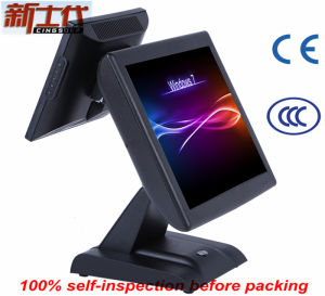 15 Inch Touch Screen POS Machine for Supermarket