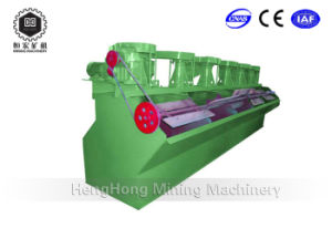 Mining Separation Air-Inflation Type Flotation Cell / Flotation Machine pictures & photos