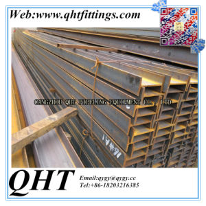 Best Price Structural Steel 125*125mm H Beam Ss400, Q235, Q345 pictures & photos