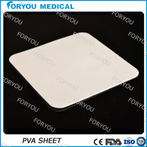 Medical PVA Sponge Phototherapy Eye Shield for Lasik Eye Surgery with Ce FDA pictures & photos