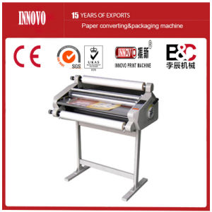Factory Directory Sell Roll Laminator pictures & photos