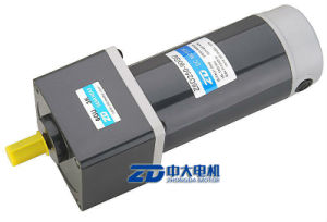 DC gear motor 110mm, low speed pictures & photos