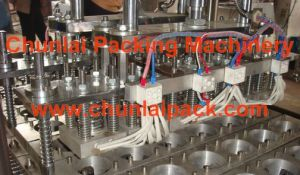 Automatic Yoghurt Cup Filling Sealing Machine pictures & photos