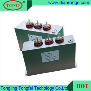 Dry Type Discharge Pulse Capacitor Made in China pictures & photos