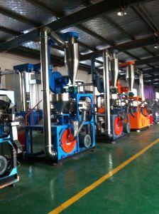 300kg Rigid PVC Plastic Grinder pictures & photos