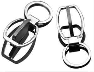 Promotional Custom Metal Rotating Keyring