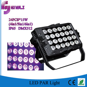 24PCS*15W PAR LED Stage Lighting for Disco DJ (HL-028) pictures & photos