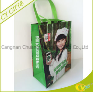Non Woven Laminated Promotion Shopping Bag